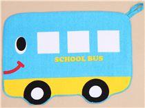 scuolabus-blu